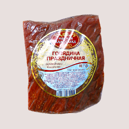 Говядина Мясная классика Праздничная варено-копченая 500 г