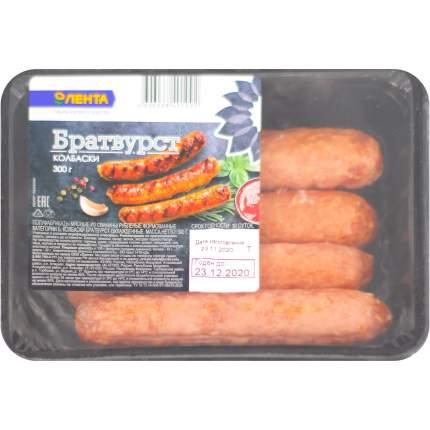 Колбаски свиные Лента Братбурст охлажденные 300 г