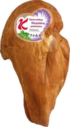 Филе индейки Краснобор Гурман варено-копченое 2 кг