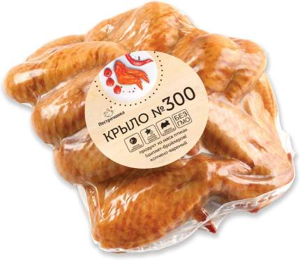 Крыло цыпленка-бройлера Пестречинка копчено-вареное ~1 кг