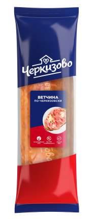 Ветчина Черкизовский по-черкизовски 1,6 кг