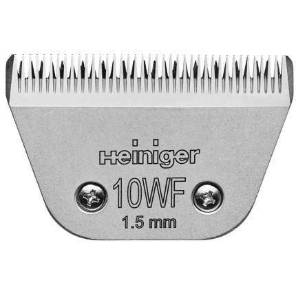 Сменное лезвие Heiniger для лошадей 10WF/1.5 мм