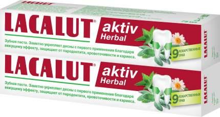 Зубная паста LACALUT aktiv herbal 75 мл 2 шт
