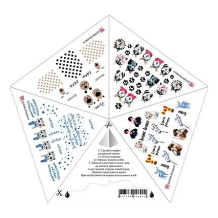 Слайдер-дизайн Freedecor Лунная пирамидка