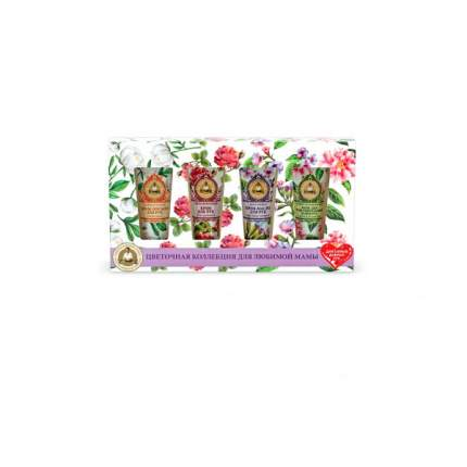 "Набор Рецепты бабушки Агафьи ""Цветочная коллекция для любимой мамы"", 30 мл х 4 шт"