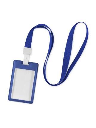 Flexpocket/Лента для бейджа с карманом для пропуска