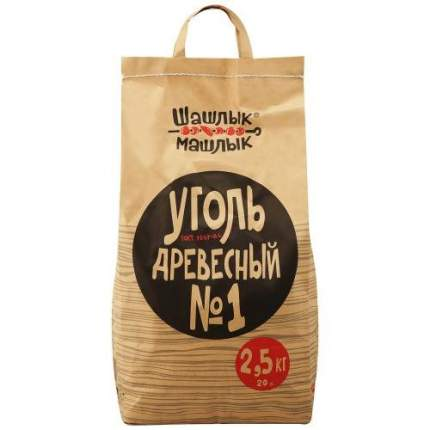 Уголь древесный SuperGrill №1 Шашлык-Машлык 2.5 кг