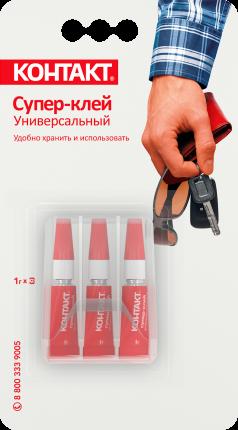 """Супер-клей """"КОНТАКТ"""" Универсальный, 3х 1г."""