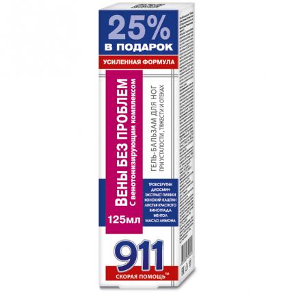 Гель-бальзам для ног 911 Вены без проблем (троксерутин, диосмин, экстракт пиявки)  125 мл