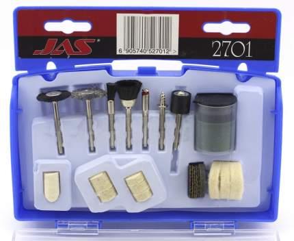 Набор JAS  для бормашин, 24 предмета 2701