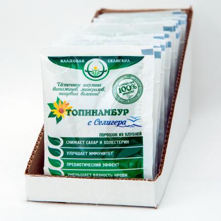 Топинамбура порошок, суперфуд 1000г (20 пакетиков по 50 г)