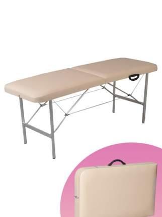 Массажный стол складной Место красоты beige