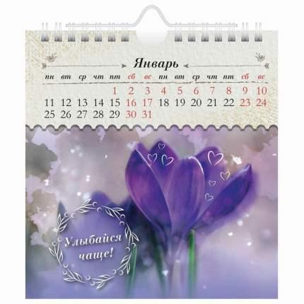 """Календарь-Домик перекидной на 2021 г, 160х170 мм, """"Цветы"""" с пожеланиями, ТМ """"Hatber"""""""