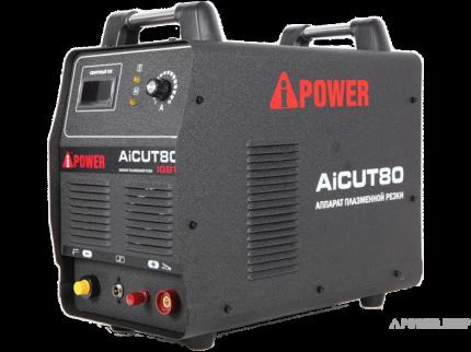 Аппарат плазменной резки A-iPower AICUT80 (63080)