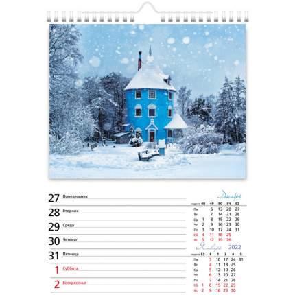Календарь-еженедельник на 2021 г настенный перекидной 56 л Заметки путешественника Hatber