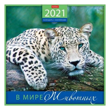 Календарь настенный перекидной на 2021 г 30х30 см В мире животных с наклейками ТМ Hatber