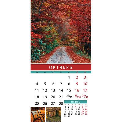 """Календарь настенный перекидной на 2021 г, 30х30 см """"Приглашение на прогулку"""", ТМ """"Hatber"""""""
