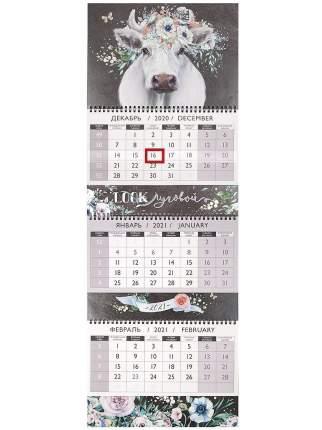 Календарь Лакарт Дизайн квартальный 30 х 20 см