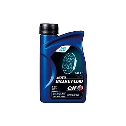 Тормозная жидкость ELF Moto Brake Fluid DOT 5.1 (0,5л)