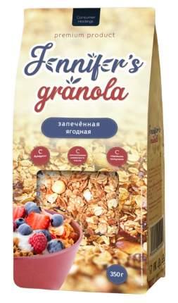 Peppermania Jennifer`s Завтраки сухие мюсли запеченные (гранола) ягодные 350 гр