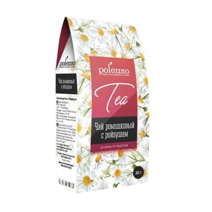 Ромашковый чай с ройбушем Polezzno 30 г
