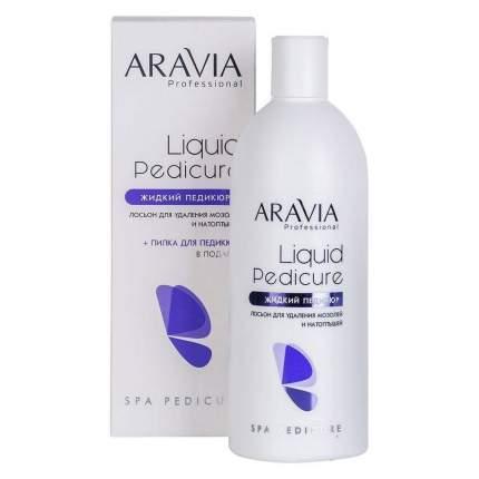 Лосьон Aravia Professional для удаления мозолей 150 мл