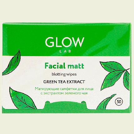 Салфетки для лица Glow Lab матирующие Зеленый чай №50