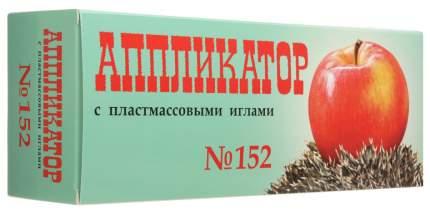 Аппликатор Иппликатор Кузнецова с пластмассовыми иглами 152 шт.