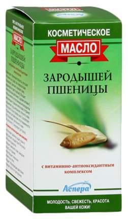 Аспера масло зародышей пшеницы косметическое 30 мл