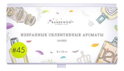 Набор Aroma Box #45 Избранные селективные ароматы #2