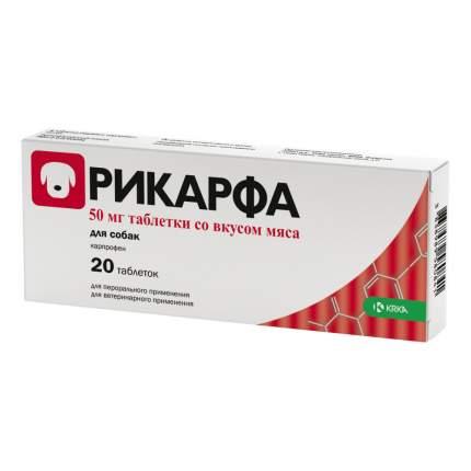 Обезболивающее средство  для собак KRKA Рикарфа со вкусом мяса, 50мг, 20табл.