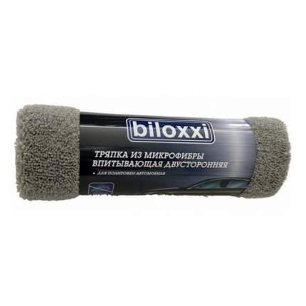 Салфетка Biloxxi впитывающая для полировки автомобиля