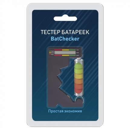 Тестер батареек BATCHECKER