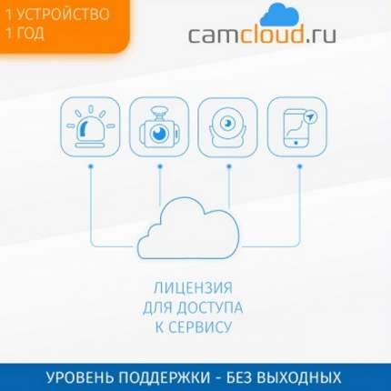 """Лицензия Camcloud на 1 год / тариф """"Без выходных"""""""