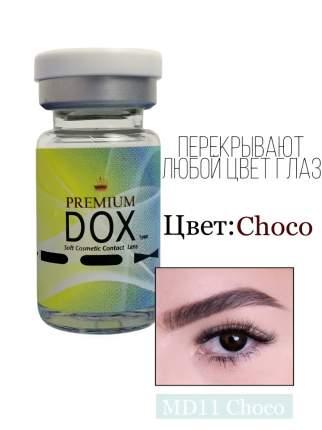Контактные линзы DOX MD11_CHOCO_-2.75 18560582