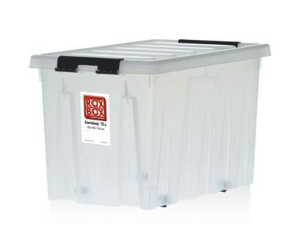 Ящик Rox Box на роликах с крышкой 70 л