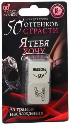 Кубики неоновые KISSEXPO Я тебя хочу