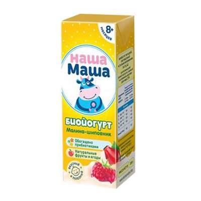 Биойогурт Наша Маша с малиной и шиповником с 8 месяцев 2,5 % 200 г