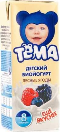 Биойогурт Тема питьевой лесные ягоды 2,8%