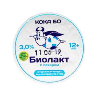 Биолакт Детская молочная кухня Шатлык с сахаром с 12 месяцев 3% 125 мл бзмж