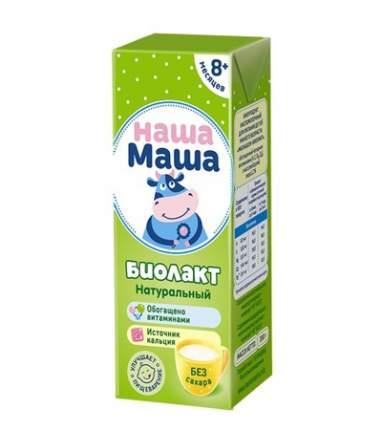 Биолакт Наша Маша натуральный без сахара с 8 месяцев 3,2% 200 г