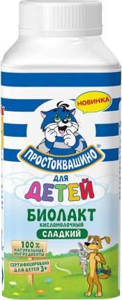 Биолакт Простоквашино сладкий для детей 3,2% 208 г