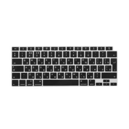 Накладка на клавиатуру Barn&Hollis для Apple Macbook Pro 13 2020 Black