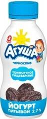 Йогурт Агуша питьевой чернослив 2,7% с 8 месяцев