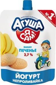 Йогурт Агуша Я Сам питьевой банан-печенье 2,7%