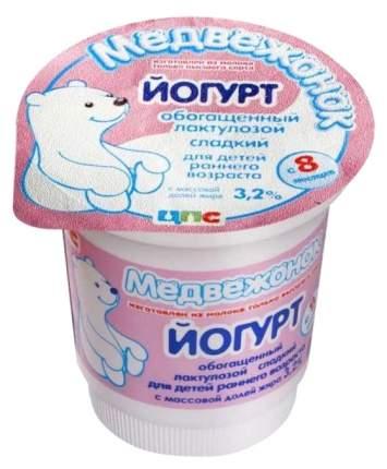 Йогурт Медвежонок с лактулозой сладкий с 8 месяцев 3,2% 150 г