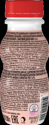 Йогурт питьевой Растишка клубнично-малиновый пломбир 200 мл