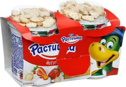 Йогурт Растишка печенье-клубника 3%
