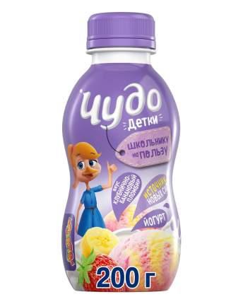 Йогурт Чудо Детки Пломбир клубнично-банановый питьевой 2,2% с 3 лет бзмж
