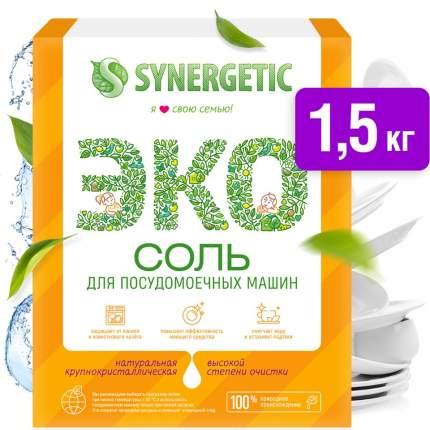 Synergetic Соль высокой степени очистки для посудомоечных машин, 1500гр